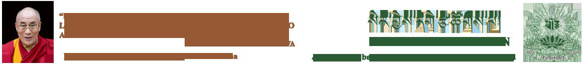 Sera Jey Foundation Logo