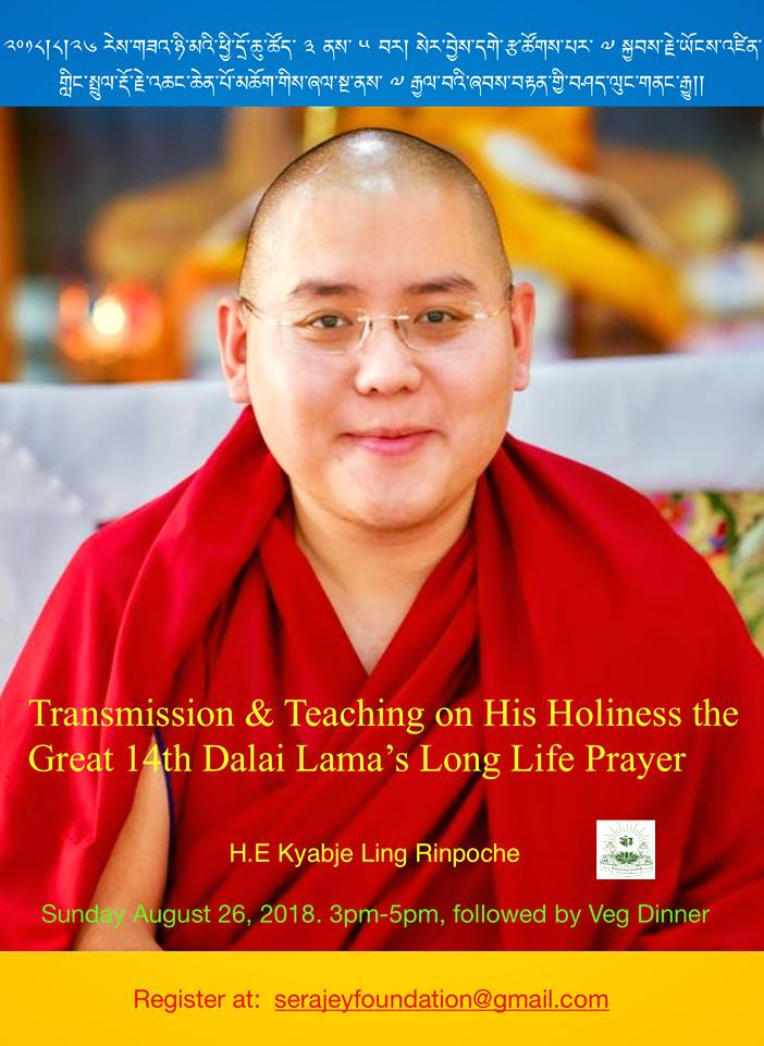 Teaching by His Eminence Kyabje Ling Rinpoche 8/26/18 – Sera Jey