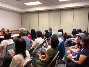 Geshe Lobsang Dorji's Teaching on Mind Training and Tara Puja